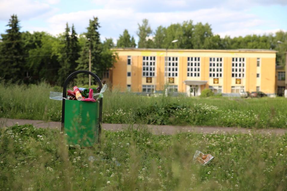 уборка территории трудовые резервы Москва